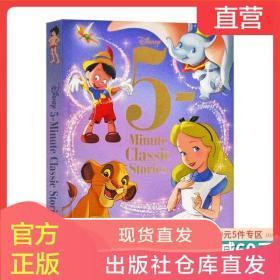 英文原版绘本 5 Minute Disney Classic Stories 5分钟迪士尼经典故事 精装 英文版进口原版儿童英语故事书