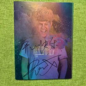 微笑抑郁症 饶威首张国语专辑 原笔签名