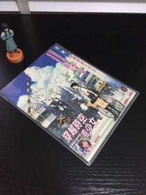 穿越时空的少女 DVD 1碟装