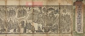 【复印件】正德二年: 高上神雷玉枢雷霆宝经符箓,本店此处销售的为该版本的仿古道林纸、彩色高清、无线胶装本。