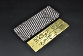 """(丙7601)日本回流《黄铜錾大竹子镇尺》原盒一对全 铜制 中华人民共和国制造 镇尺刻竹子图案 单件尺寸约:19.8*2.9*0.6cm 总重:625.7克 镇尺也叫镇纸,即指写字作画时用以压纸的东西 镇纸的起源是由于古代文人时常会把小型的青铜器、玉器放在案头上把玩欣赏,要求都有一定的分量。""""第295届沫沫小姐的书店0元无托拍卖会"""""""