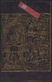 【复印件】佛顶尊胜总持经咒,共一册,佛陀波利撰,顺贞译,本店此处销售的为该版本的仿古道林纸无线胶装平装、彩色高清单面。