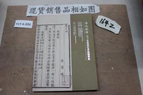 湖北诚信2011年春季艺术品拍卖会