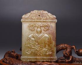 旧藏和田玉牌
