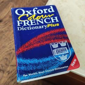Oxford Color FRENCH Dictionary PLUS (英法、法英)