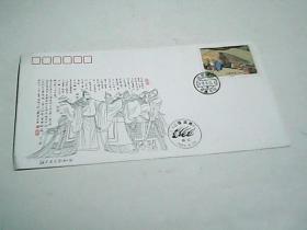 1992-9《三国演义》特种邮票第三组