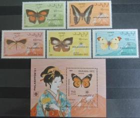 撒哈拉日本邮展蝴蝶邮票5全+小型张