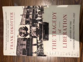 The Tragedy of Liberation: A History of the Communist Revolution 1945–1957