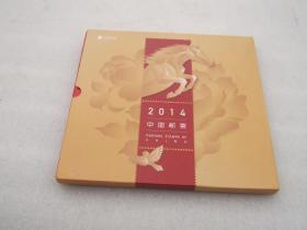 2014年中国邮票年册(所有邮票、全新完整版、一张不缺)包邮