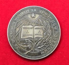 保真 原苏联学霸奖章 学生奖章 早期纯银非镀银 学生礼物