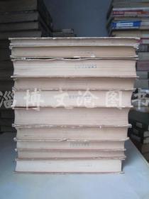 电机工程手册1-10【共10册合售】【见描述】