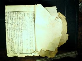 Q1010,民国白纸影印本:资治通鉴,线装一册卷198-203