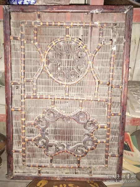 清代竹篾编织花窗