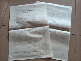 1979年全国高考 地理试卷一套!!8开2大张
