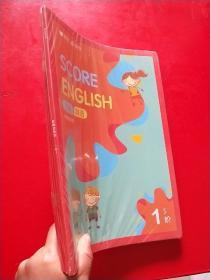 思高英语 新概念英语 1阶S【未拆封,5本】