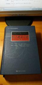 朱兰质量手册