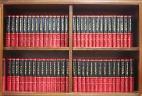 二十四史全译 全套88册 精装版 许嘉璐主编 同心出版社 史记汉书?