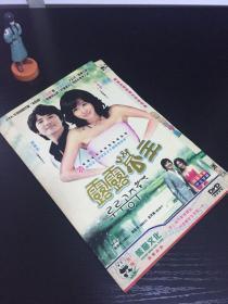露露公主 DVD 5碟装