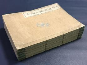 贵重,《三十六声麓之尘》1套5册全,日本老旧写抄本,享保17年跋,日本古典三味线音乐的古谱,日本最为古老的三味线音乐地歌长歌乐谱,册一为序言等部分,册二至册五几乎全为以假名记录的假名谱(感所谱),东亚古典音乐传统记谱方式之一,如收有《若草》,《樱尽》,《香尽》,《春日野》,《明钟》,《浅茅》,《云井弄斋》等长谱,卷前序言中并对我国古典音乐多加论述,并含精美三味线乐器手绘图及十二律唐名等,版面优美。