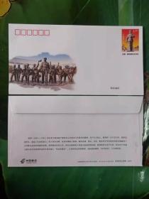 PF60雷锋同志塑像普通邮资信封,加印群雕图,全套一枚,中邮版