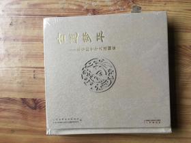 古道梦华 北京路千年古道撷采