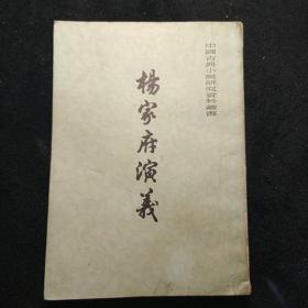 中国古典小说研究资料