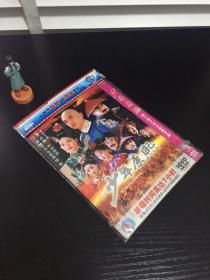 少年康熙 DVD 4碟装