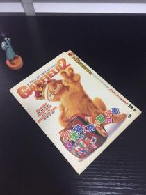 加菲猫2 两只猫的故事  DVD 1碟装