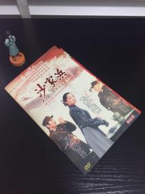 沙家浜 DVD 4碟装