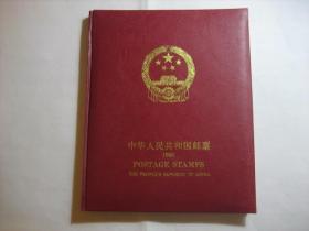 中国邮票  1990年邮票年册  张票全    北方邮册   带函套