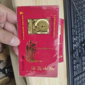 东方明珠塔太空舱观光收藏卡