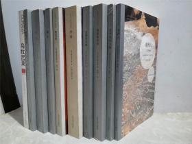 2008年诺贝尔文学奖得主勒克莱齐奥作品系列 非洲人 看不见的大陆 流浪的星星 沙漠 饥饿间奏曲 飙车 奥尼恰 巨人 燃烧的心 乌拉尼亚 十册合售