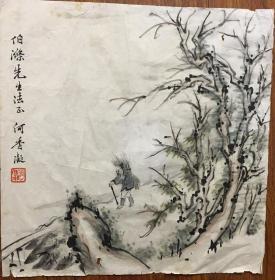 画家何香凝小品一幅尺寸34×34