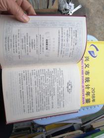 培根散文集(中英对照全译木)