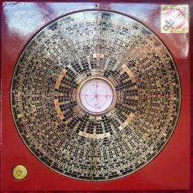 风水罗盘,崇道堂六寸综合盘,罗经仪,罗经盘,罗庚