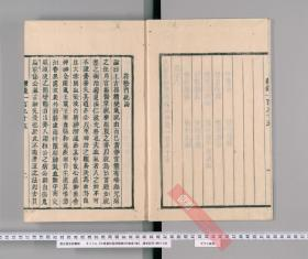 日本文化13年:大德重校圣济总录,政和敕撰,此底本存卷195-197的符禁门,《圣济总录》原纂于宋政和年间 (1111-17年),为一部医学全书,汇集宋代(960-1279年)前及宋代当时官方与民间所藏的近二万秘方,本店此处销售的为该版本的仿古道林纸、彩色高清复制、无线胶装平装本。