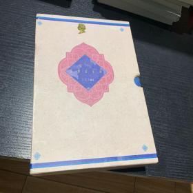 普希金爱情诗全编
