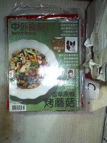 贝太厨房中外食品工业2010 3