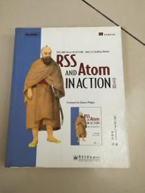 RSS AND Atom IN ACTION (中文版】   原版內頁干凈