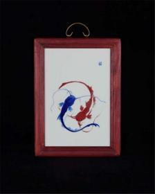 解放初期红色官窑竹溪道人王步绘青花釉里红鲶鱼连年有余纹瓷板画