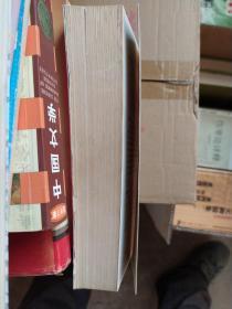 """青年必读书手册:本书邀请季羡林、张中行、王蒙、余秋雨、刘心武、刘恒、卢勤、肖复兴等人担任专家顾问,并为本书的编写提供专业指导。""""本书在全国拥有众多读者,总销量突破3000万册,成为全国著名的教辅作文品牌。《青年必读书手册》主要内容简介:浓缩17个学科门类的140本经典读物精华《青年必读书手册》 会把最有价值、最实用、最适合你阅读的书推荐给你并努力使你用最短的时间了解这些书。"""