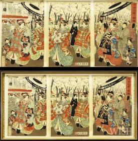 日本江户后期浮世绘画家歌川国政笔纸本木版画(全盛花廊图)原框42:84cm画心37:25cm*3江户后期木版画