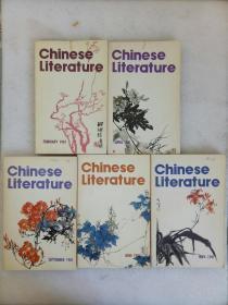 英文月刊《中国文学》1981年第2、4~6、9期 共计5期合售 该期刊纸质好 选图印刷精良  详见图片