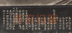 民国老照片,【川滇铁路】【试造】轨道汽车老照片,珍贵中国早期火车铁路及汽车影像,当时的车头燃料使用酒精、木炭、汽油,此件藏品既是中国铁路发展研究史料,又是珍贵的可直接展示的影像实物。