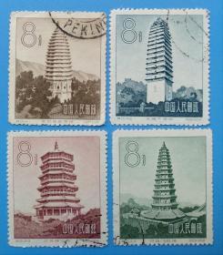 特21 中国古塔建筑艺术(信盖销)邮票