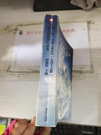 """第一届""""THE NEXT·文学之新""""新人选拔赛作品集(下)书角开裂"""