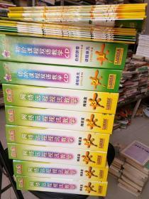 《你和我阶梯快乐儿童英语》网络远程教学精装盒1一8盒合售400元
