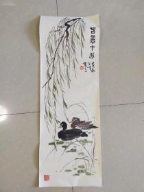 孙其峰  花鸟画托片 尺寸100x35