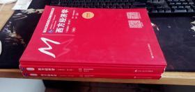 西方经济学(微观部分·第七版)/21世纪经济学系列教材