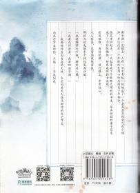醉卧江山之凤凰阙.上册、中册、下册.3册合售